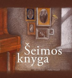 """Lolita Piličiauskaitės, Alberto Navicko ir Alberto Piličiausko """"Šeimos knyga"""". Leidinys–vadovėlis, puiki dovana, kuriama, saugoma ir perduodama iš kartos į kartą!"""